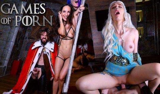 Порно пародия Игры престолов или групповуха царской семьи...