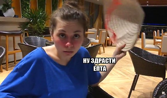 Пьяная русская девушка повелась на пикапера и дала себя отыметь
