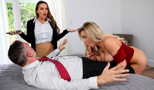 Телочка с большими дойками не отказывается от секса с подругой и ее му...